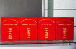 行业 | 与你有关!《河南省预包装冷藏膳食生产许可审查方案》征求意见