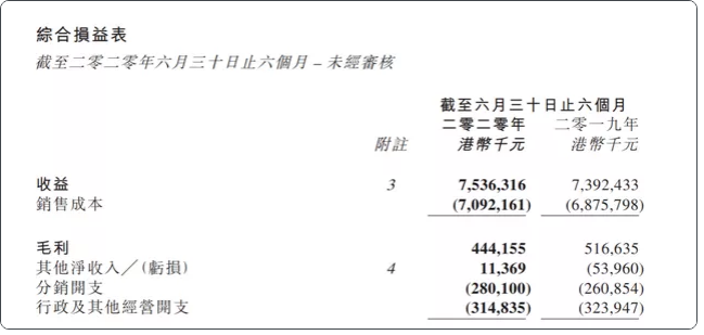 V](C9EJC5BI%~BGA261{B@8.png