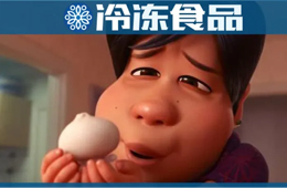 """巴比今日新股申购,白象、海欣跨界推新…速冻面点为什么又""""香""""了?"""