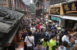 假期全国零售和餐饮重点监测企业销售额约1.6万亿