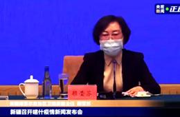新疆喀什新增137例无症状感染者!疫情反复对冷链物流是好是坏?