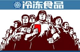 评选 | 中国万博体育苹果app下载烧烤万博manbext官网登录新零售品牌哪家强?快来投票!
