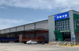 25天,连开西安、廊坊、武汉、太原四大新仓,华鼎供应链厉害了!