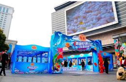"""国联水产沉入县城卖鱼虾!水产品的""""下一个蓝海""""来了?"""